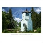 Baileys Harbor Range Light Wisconsin 1853